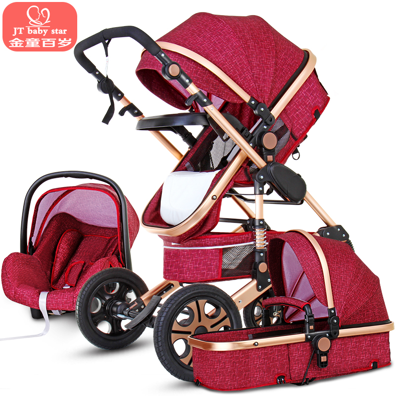 Aluminium alloy frame high landscape baby stroller can sit and lie two-way Explosion-proof wheel shock folding newborn stroller vik max adult kids dark blue leather figure skate shoes with aluminium alloy frame and stainless steel ice blade