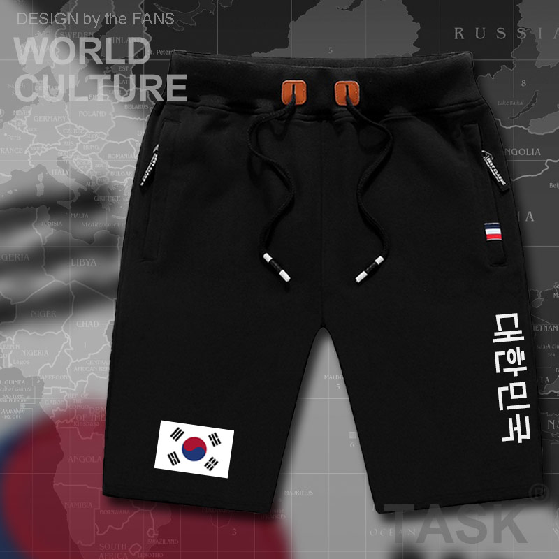 Republic Of Korea South Mens Shorts Beach New Men's Board Shorts Flag Workout Zipper Pocket Sweat Bodybuilding 2017  Korean 2017