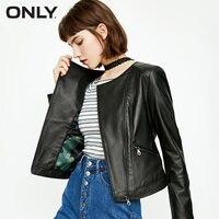 ONLY Spring Summer New Women's Slim Fit Sheepskin Leather Jacket |118310505