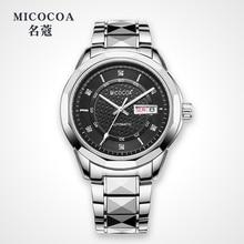 Micoa Мужские механические часы из вольфрамовой стали мужские и женские Автоматические наручные часы календарь часы водонепроницаемые часы