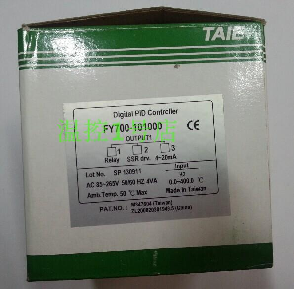 TAIE FY700 thermostat temperature control table FY700-101000 electronic temperature controller цены