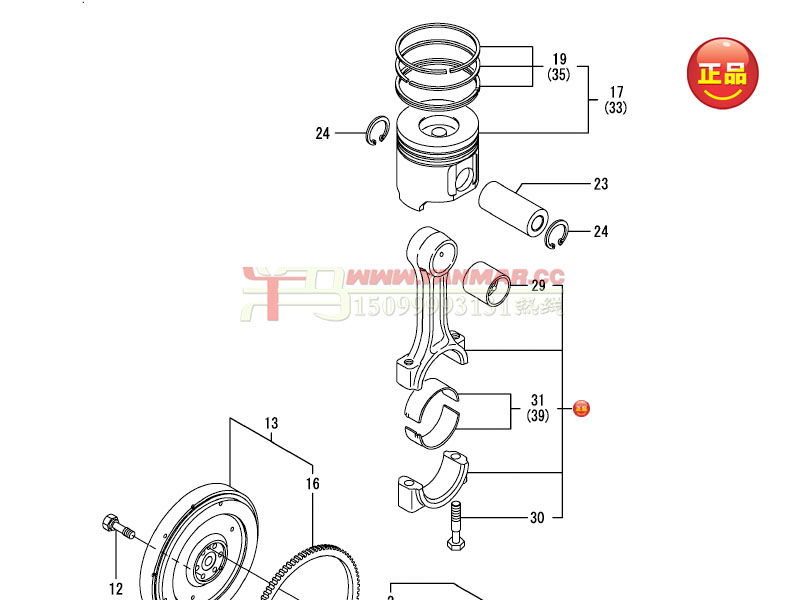 yanmar 3tnv88 wiring diagram   28 wiring diagram images