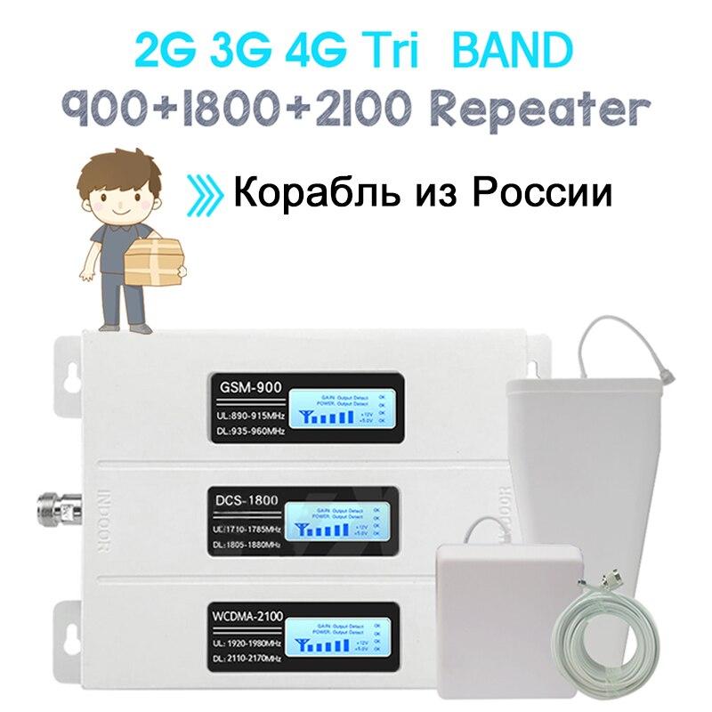 Répéteur cellulaire à trois bandes Walokcon 900/1800/2100 GSM DCS WCDMA 2G 3G 4G LTE amplificateur de Signal bande 1 4G amplificateur de téléphone portable