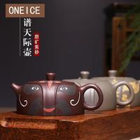 Yixing Teapot Famous Pure Handmade Raw Ore Purple Sand Sky Face Mask Tea Mud Painting Chinese Yixing Teaware Teapots