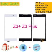 Touchscreen For Sony Xperia Z3+ Z3 Plus Z4 E6533 E6553 Touch Screen Digitizer Front Outer Glass Touch Panel Sensor Lens NO LCD touchscreen for sony st21i for xperia tipo st21i2 for xperia tipo touch screen touch panel glass free shipping