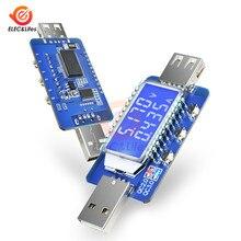 Voltímetro electrónico Digital LCD con USB, Detector de corriente de voltaje, medidor, amperímetro de gatillo de carga rápida, 4V ~ 28V, QC 2,0, QC 3,0, 12V