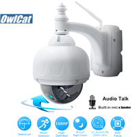 OwlCat SONY323 Outdoor/Waterproof HD 1080P Dome PTZ IP Camera WIFI 5MP 5X Opticl Zoom Wireless IR CCTV Two Way Audio Memory slot