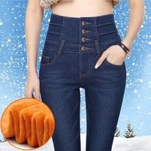 Warm jeans woman plus size High waist women jeans winter 4XL Slim stretch feet pencil pants stretch jeans plus female Trousers
