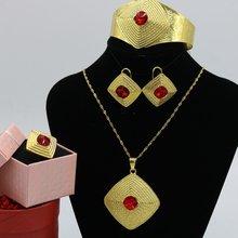 Комплект ювелирных изделий с подвеской + браслет серьги кольцо
