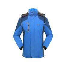 2017 new suit men's outdoor mountaineering hiking camping fishing ski suit waterproof warm men's suit jacket