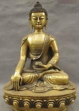bronze Decoration Pure Brass Good value Lucky 18 Tibet Mahayana Buddhist Temple Bronze Shakyamuni Sakyamuni Buddha Bowl Statue