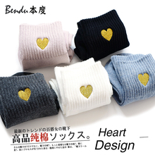 Bendu 5 Pairs/ Lot Women Spring Summer Cotton Socks Brand New Heart Love Design Comfortable High Quality Woman Female Sock