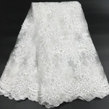 African French Beaded Lace Fabric 2019 High Quality Lace White Lace Fabric Nigerian Tulle Mesh Lace Fabrics for Wedding K-D2327C