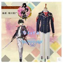 touken 送料無料!新加入! kunihiro制服コスプレ衣装、パーフェクトカスタムあなたのため! ranbuオンラインhorikawa