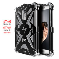 Luxury Doom Thor Heavy Duty Armor Metal Aluminum Mobile Phone Bag Case For Xiaomi Redmi Note