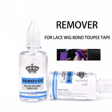 1 Bottle 30ml Adhesive Remover For Skin Tape Hair PU Skin Weft lace Wig Glue Toupee Tape Hair Extensions(China)