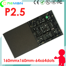 베스트 셀러 제품 무료 배송 alibaba led 매트릭스 모듈 p2.5 rgb 풀 컬러, 공장 가격 rgb 매트릭스 led 64x64 p2.5 p1