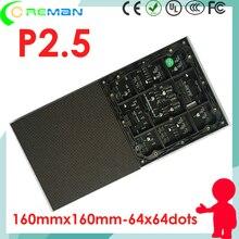 أفضل المنتجات مبيعا شحن مجاني علي بابا وحدة مصفوفة led p2.5 rgb بالألوان الكاملة ، سعر المصنع rgb مصفوفة led 64x64 p2.5 p1