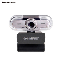 Free shipping Aoni C30 HD webcam smart TV camera computer Universal USB free drive with microphone macro shooting