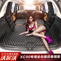 free shipping car cargo mat trunk mat for volvo xc90 2nd generation 5 seats 7 seats 2014 2015 2016