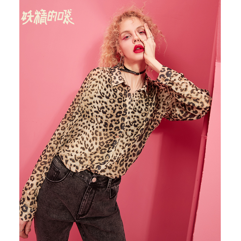 ELFSACK Casual Leopard Women Shirts 2019 Spring New Turn-down Collar Blouse Full  Woman Chiffon Ladies Clothing