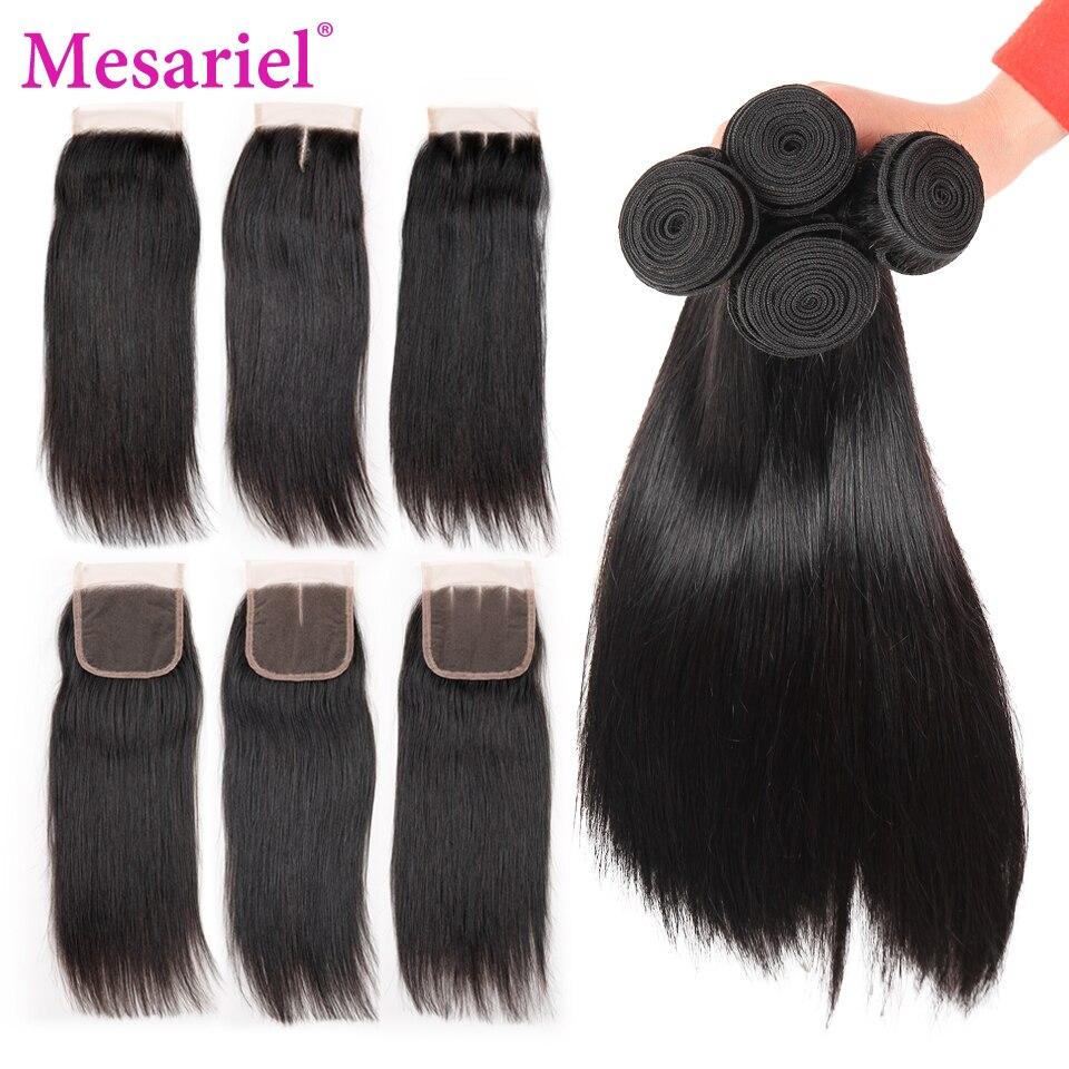 Mesariel Малайзии пучки волос с закрытием 4 шт./лот non-реми прямые натуральные волосы Связки с закрытием натуральный черный Цвет