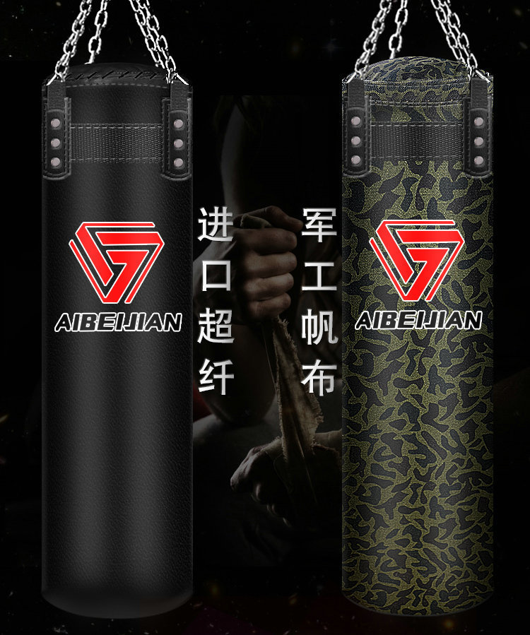 все цены на 70-180cm Training Fitness MMA Boxing Bag Hook Hanging saco de boxe Kick Fight Bag Sand Punch Punching Bag Sandbag онлайн