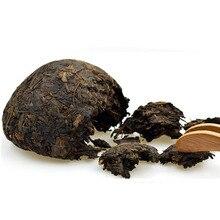 Puerh tuocha чайного $ спелые материалы б/у юньнань продукт дерева здравоохранения
