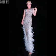 White luxury atmosphere rhinestone lace dress birthday celebration party banquet evening concert ball singer costume