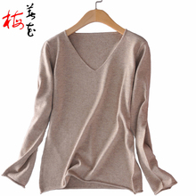 2016 Cashmere Sweater fashion female spring New V-neck Sweater short paragraph bottoming knitting cultivating wild Pullover Wool