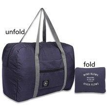 Большой Вместительный водонепроницаемый нейлоновый чехол, складные дорожные сумки для мужчин и женщин, сумка для багажа, сумка для переноски ручной клади, упаковка кубиков# C2