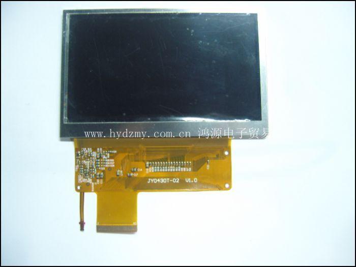 ФОТО Red crown Value Price 4.3-inch display screen 40 feet SD GPS.MP4 JY0430T-02