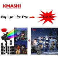 Kmashi Satın 1 1 Olsun 16 filmi Değiştirilebilir Gece Lambası otomatik Hareketli LED Projektör Lazer Sahne Işık açık bahçe Çim işık
