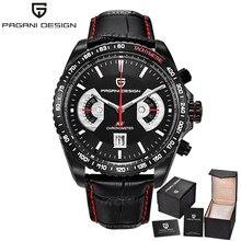Relogio Masculino 2016 dress Luxury Men's Brand Multifunction Sport Dive Watches 30 m Military Watch reloj hombre Pagani Gesign