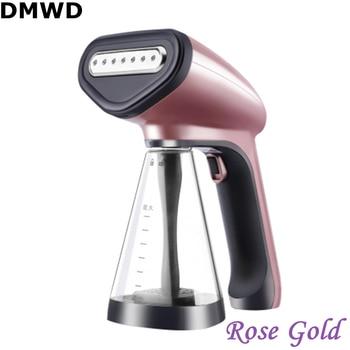 DMWD 1200W/220V/50Hz Mini Laundry Appliance Handheld Portable Garment Steamer Continuous Steam Output Double Gear Adjustment