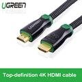 Ugreen Высокоскоростной Кабель HDMI 1.4 В 4 К HDTV 3D 1080 P Кабо для PS3 Проектор ЖК-ТЕЛЕВИЗОР Smartbox Совместимость с HDMI 2.0 Кабель