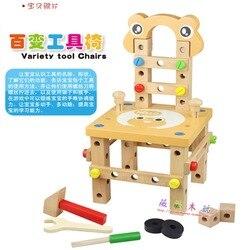 Brinquedos educativos Para Crianças de Montessori para o miúdo Cadeira designer conjunto de ferramentas brinquedos de madeira presentes para Meninos Meninas grátis a partir de rússia
