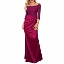 Для женщин Винтаж цветочный Кружево 2/3 рукава с открытыми плечами Формальное вечернее длинное платье контрастная атласная Свадебная вечеринка Макси платья
