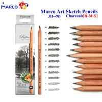 Marco Raffine lápices para bocetos de dibujos de 9B 8B 7B 6B 5B 4B 3B 2B B HB H 2H 3H lápiz estándar para dibujar regalo para el colegio y la Oficina
