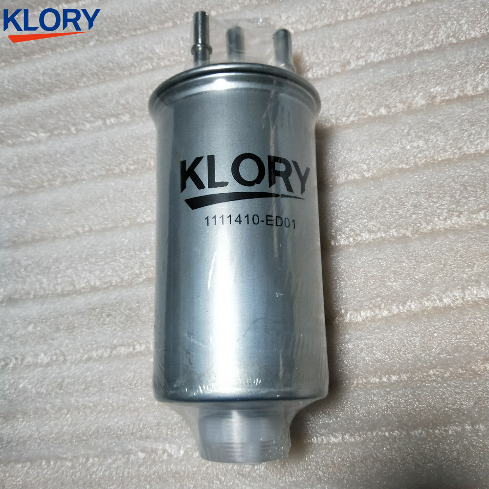 medium resolution of 1111402aed01 fuel filter for great wall haval h5 4d20 engine