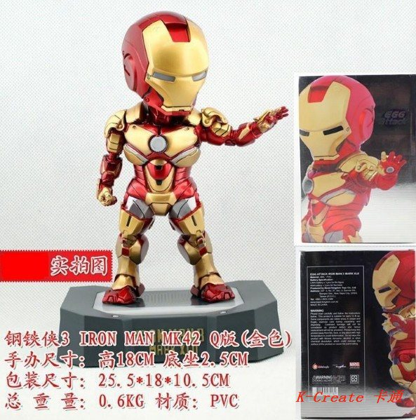 ФОТО Free shipping 1pcs gold Iron man3 action pvc figure toys tall 18cm.1pcs Iron man3 cute toy for you as gift and exhibition.