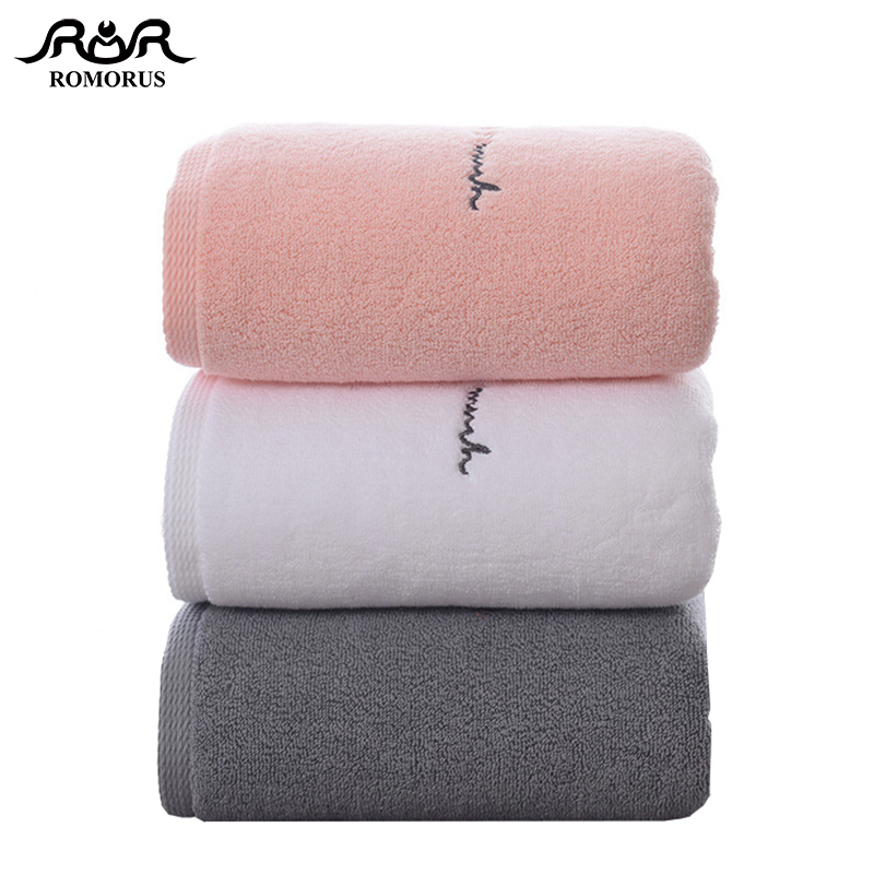 ROMORUS Premium Cotton Bathroom Towels For Adults Sweet