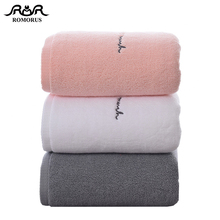 ROMORUS Premium Cotton Bathroom Towels for Adults Sweet Letters Embroidered Bath Face Towel Thick Cotton Gift Towels for Lovers