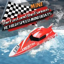 3312M 2.4GHz RC Ship Boat 4 Channels High Speed Mini Racing Boat Waterproof Rechargeable Speedboat Children Toy(China)