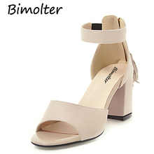 Bimolter Kids Suede sandals Squared Heels Ankle Wrap Summer Shoes Women Open Toe High Pary Dress Casual Sandals PCEB003