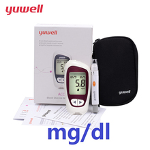 цены Yuwell 710 Blood Glucose Meter Glucometer Monitor Diabetes Blood Sugar Tester Meters Monitor Sugar Test Device Test Strips mg/dL