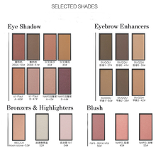2017 MEIS Brand Eye Shadow Palette New Style Professional Makeup DIY Blush Eyebrow Enhancers Bronzers & Highlighters