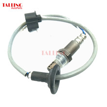 High Qulity Auto 1588A171 Oxygen Sensor For MITSUBISHI OUTLANDER II LANCER SALOON LANCER SPORTBACK ASX PEUGEOT