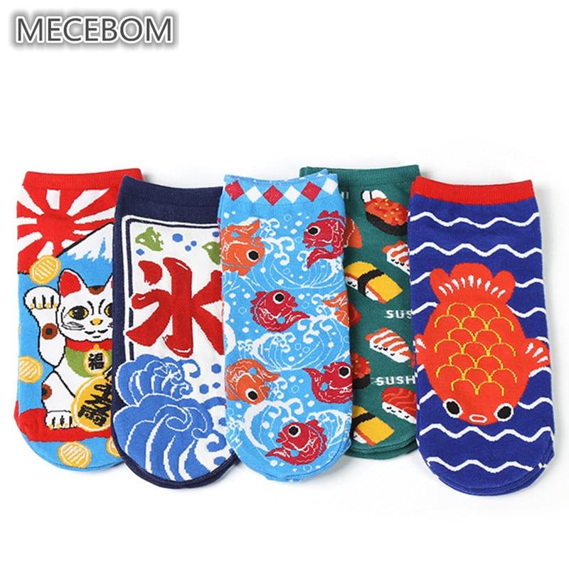 Women Cartoon   Socks   Cotton Printed   Socks   Cat Fish Sushi Animal Pattern Striped   Socks   Female Funny Cute Harajuku   Socks   2774c