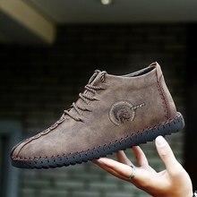 5e6f5142e Mvp Boy 2018 новые удобные мужские прогулочные ботинки Лоферы Мужская обувь  качество соломоны мужская обувь на